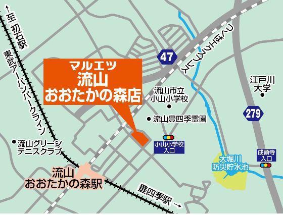 マルエツ流山おおたかの森店地図20180421