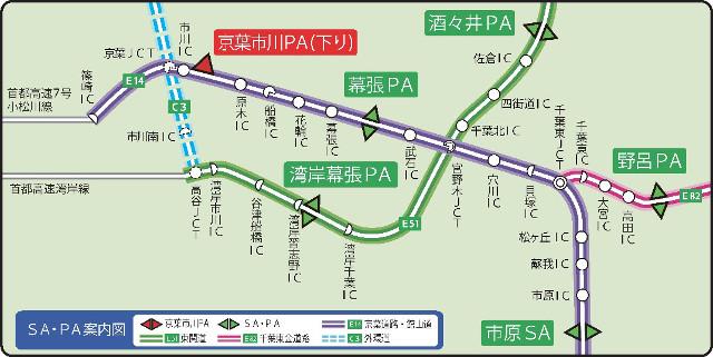 京葉市川PA下り線地図20180401