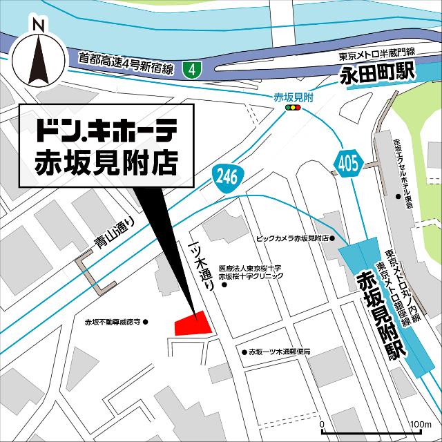 ドンキホーテ赤坂見附店地図20180423