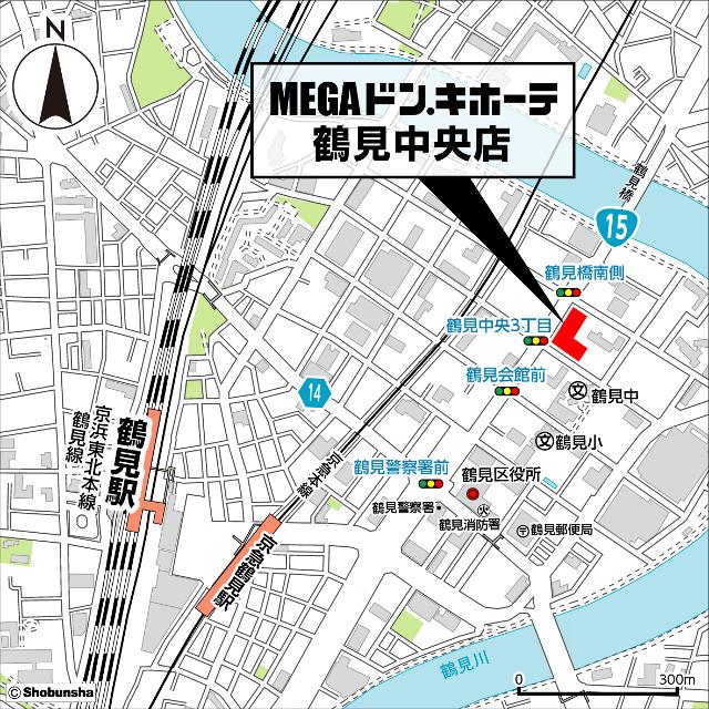 MEGAドンキホーテ鶴見中央店地図20180427