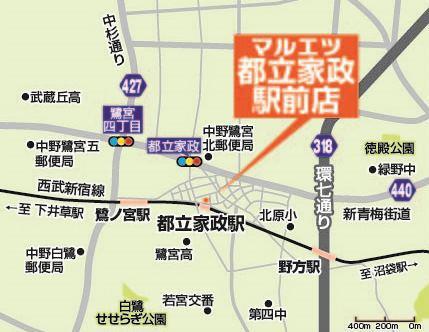 マルエツ都立家政駅前店地図20180407