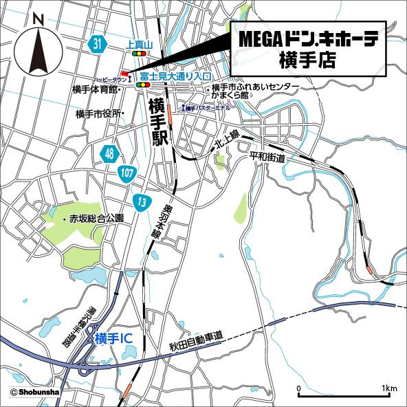 MEGAドンキホーテ横手店地図20180405