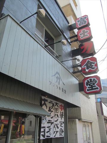 fujiriki_shokudo_menu_20180421_039