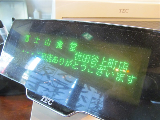 fujiriki_shokudo_menu_20180421_073