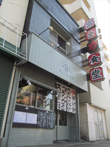 fujiriki_shokudo_menu_20180421_078