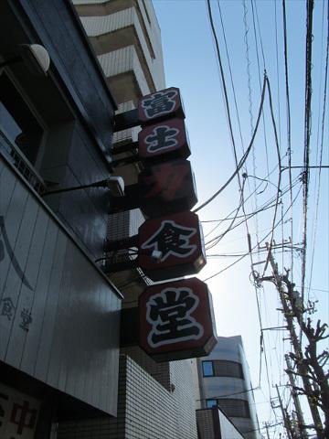 fujiriki_shokudo_menu_20180421_080