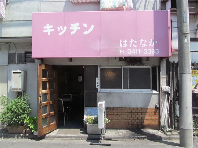 kitchen_hatanaka_menu_20180422_001