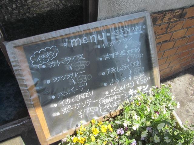 kitchen_hatanaka_menu_20180422_004