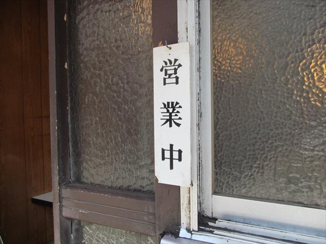 kitchen_hatanaka_menu_20180422_005