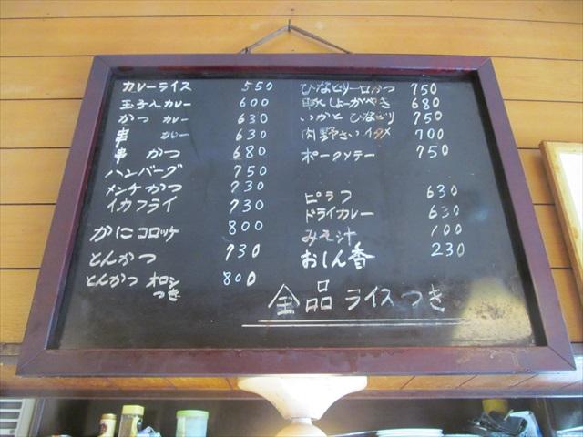 kitchen_hatanaka_menu_20180422_006
