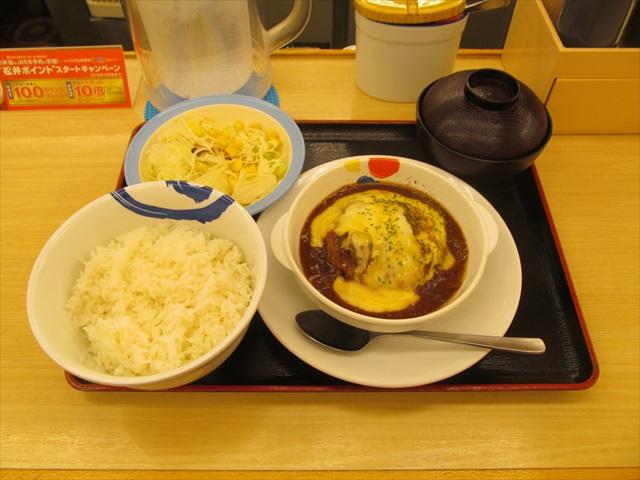 matsuya_brown_sauce_cheese_hamburg_set_meal_20180424_022
