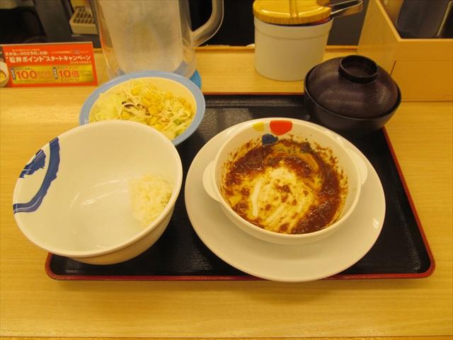 matsuya_brown_sauce_cheese_hamburg_set_meal_20180424_077