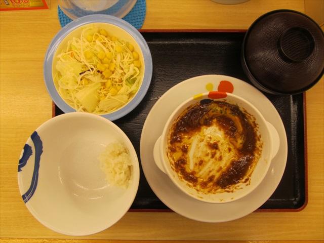 matsuya_brown_sauce_cheese_hamburg_set_meal_20180424_079