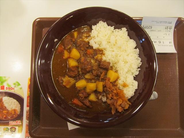 sukiya_sarauma_pork_curry_20180418_014