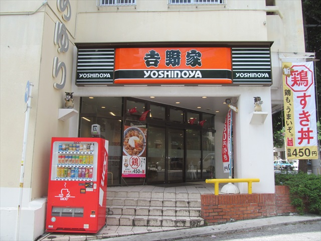 yoshinoya_torisuki_don_20180426_009