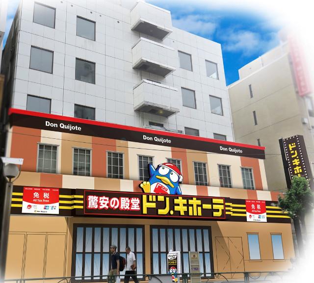 ドンキホーテ新大久保駅前店外観イメージ20180516