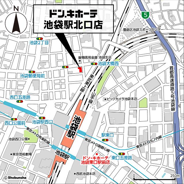 ドンキホーテ池袋駅北口店地図20180521