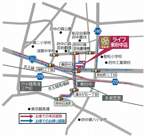 ライフ東府中店広域地図20180507