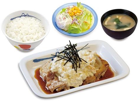 松屋和風タルタルチキン定食2018商品画像20180516