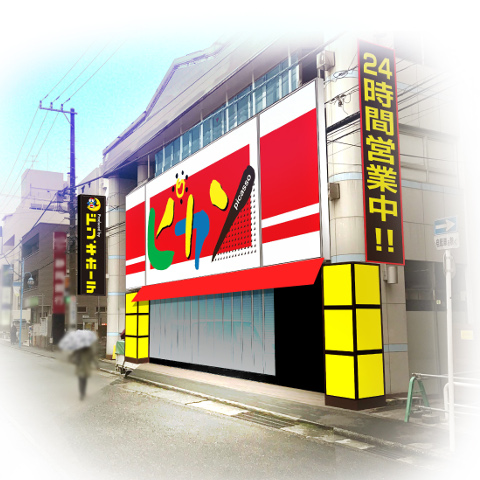 ピカソ鎌倉大船店オープンサムネイル