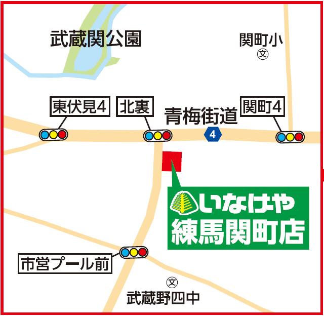 いなげや練馬関町店周辺地図20180519