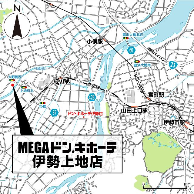 MEGAドンキホーテ伊勢上地店地図20180529