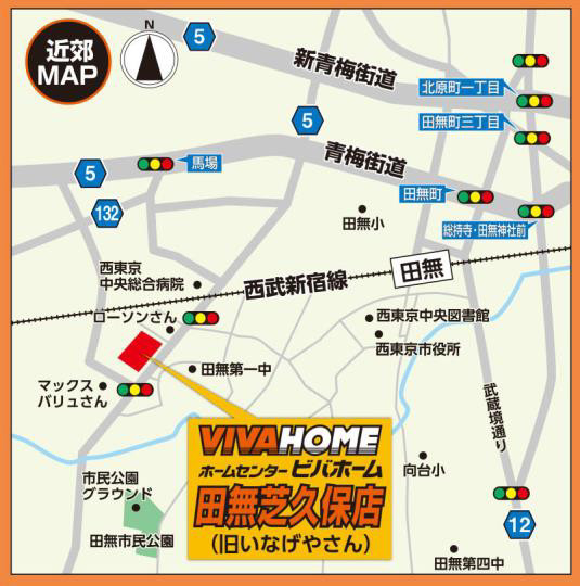 ビバホーム田無芝久保店広域地図20180529