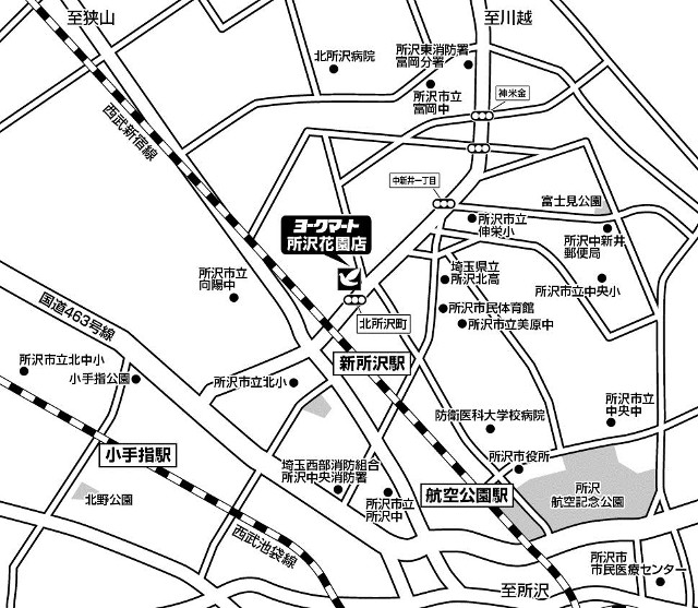 ヨークマート所沢花園店地図20180510