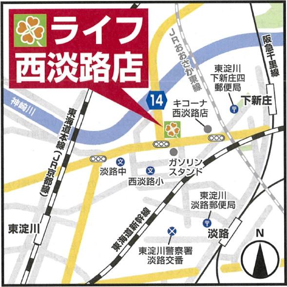 ライフ西淡路店周辺地図20180517
