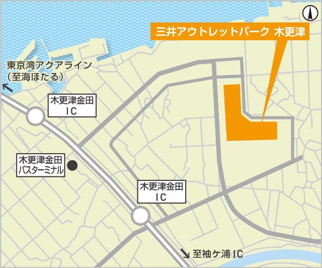 三井アウトレットパーク木更津周辺地図20180530