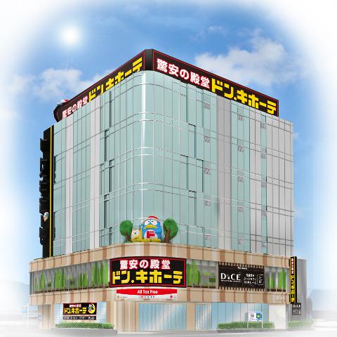 ドンキホーテ池袋駅北口店オープンサムネイル