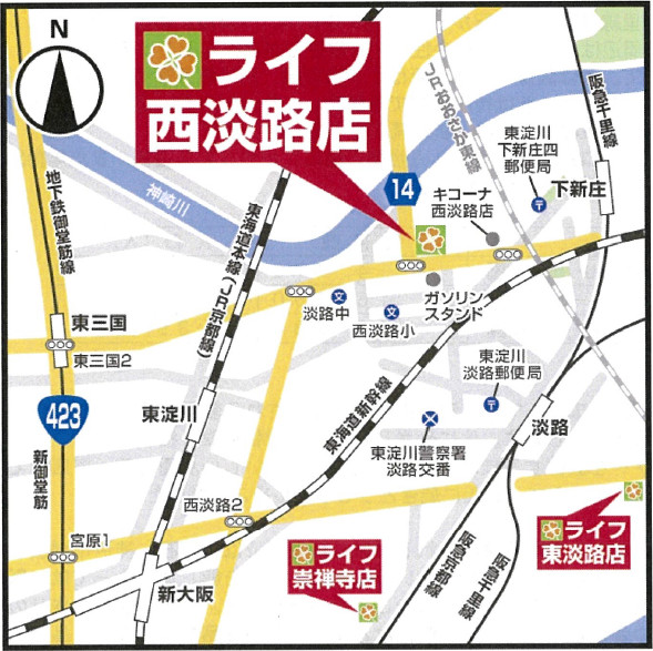ライフ西淡路店広域地図20180517