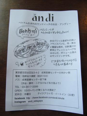 andi_banh_mi_20180514_031