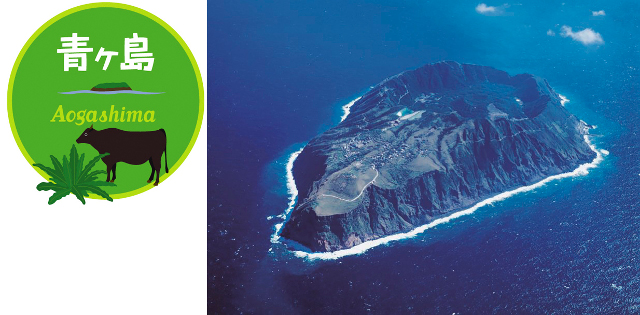 島じまん2018青ヶ島イメージ20180524