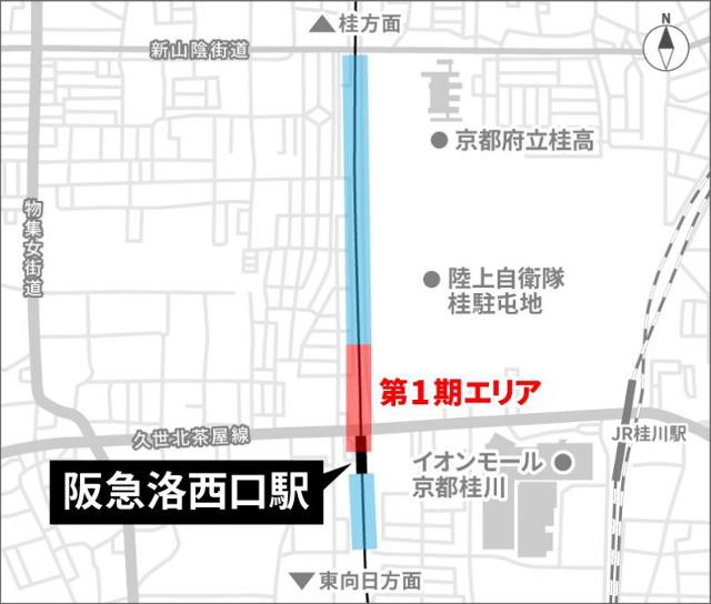 トート阪急洛西口地図20180517