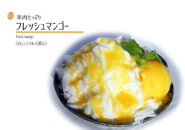 いか焼き庵頂_フレッシュマンゴー20180519