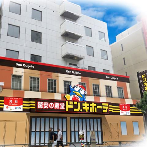 ドンキホーテ新大久保駅前店オープンサムネイル