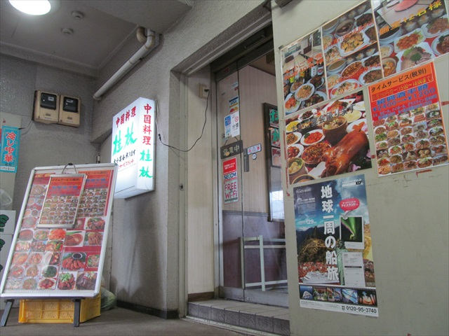 chinese_cuisine_guilin_20180511_006
