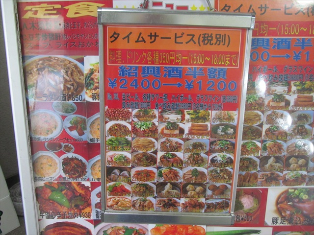 chinese_cuisine_guilin_20180511_008