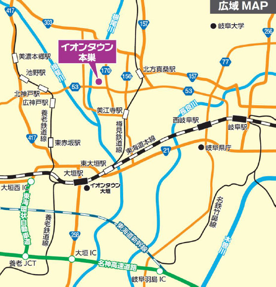 イオンタウン本巣広域地図20180518