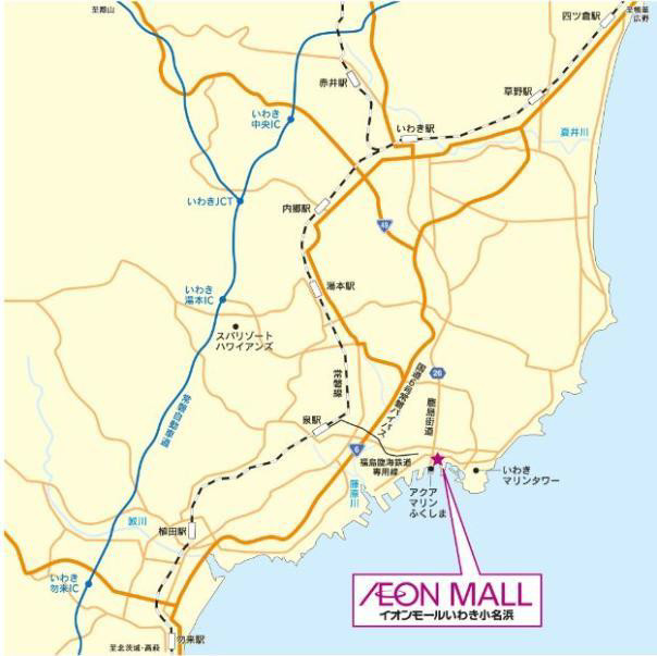 イオンモールいわき小名浜_広域地図20180509