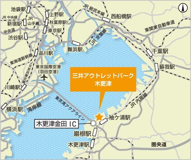 三井アウトレットパーク木更津広域地図20180530