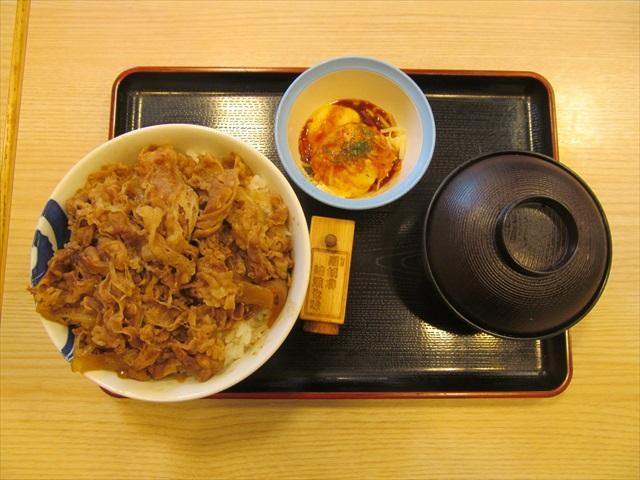 matsuya_umakara_cheese_potato_gyumeshi_20180515_019