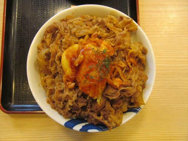 matsuya_umakara_cheese_potato_gyumeshi_20180515_043