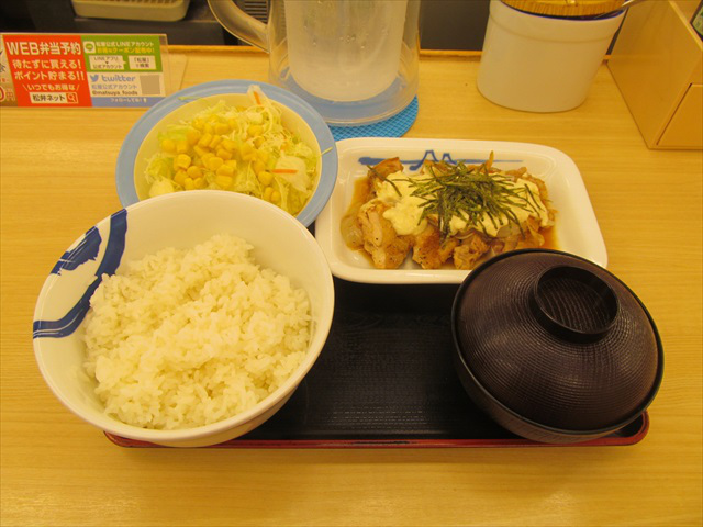 matsuya_wafu_tartar_chicken_set_meal_20180522_018