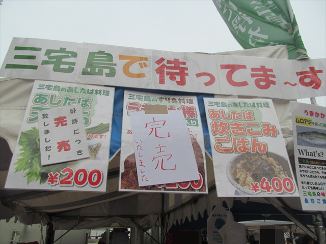 shimajiman2018_delicious_food_20180526_042