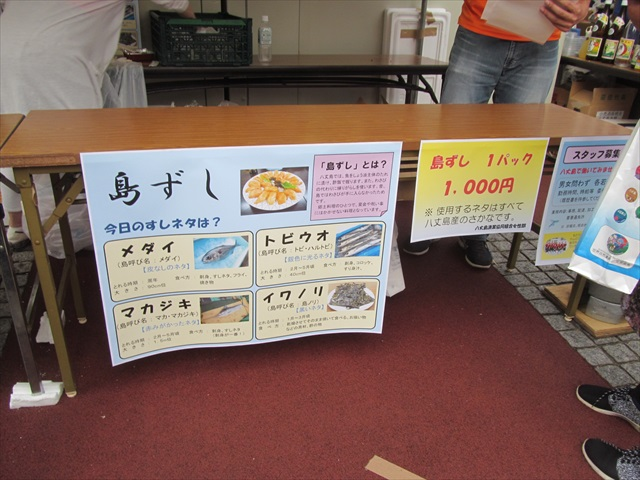 shimajiman2018_delicious_food_20180526_070