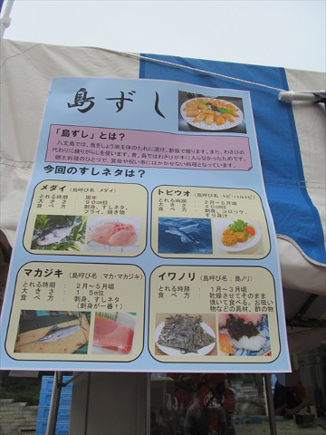 shimajiman2018_delicious_food_20180526_072