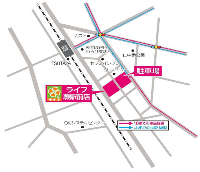 ライフ蕨駅前店地図20180621