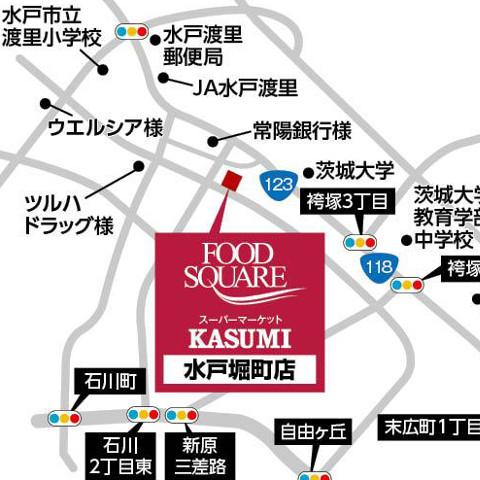 フードスクエアカスミ水戸堀町店オープンサムネイル